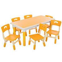 Детский столик со стульчиками Metr+ TABLE3-6