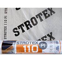 Паробарьер 110 PL Strotex/Стротекс, пленка пароизоляционная