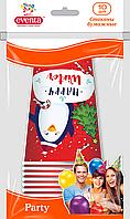 EVENTA Стакани паперові з малюнком 300 мл Лімітована зимова серія, 10 шт/уп