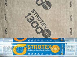 Евробарьер Basic 1300 Strotex/Стротекс Супердиффузионная мембрана подкровельная