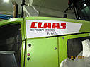 Claas 3300, фото 3