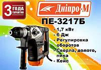 Перфоратор Днипро-М ПЕ-3217Б