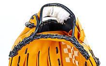 Ловушка для бейсбола C-1877, фото 3