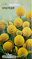 """Семена цветов Краспедия желтая, 0.05 г, """"Елітсортнасіння"""" Украина"""