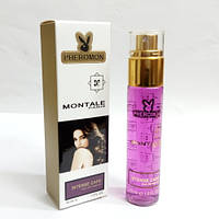 Мини парфюм Montale Intense Cafe 45 ml
