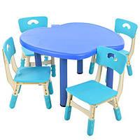 Детский столик со стульчиками Metr+ B0103-4