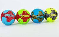 Мяч футбольный №5 CORD JOMA  (5 сл., сшит вручную)