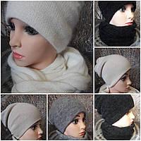 Комплект шапка  шарф от1600