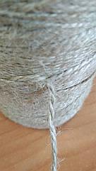 Шпагат джутовий (мотузка) 700 гр.бухта 600 м