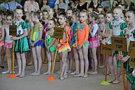 Страхування дітей на змагання