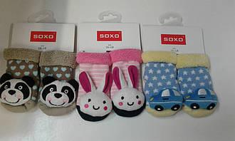 Носки SOXO 16-18міс. з брязкальцями