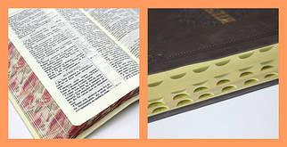 Біблії без замка