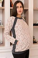 Свитер теплый для беременных с длинным рукавом Mommy S-M разных цветов