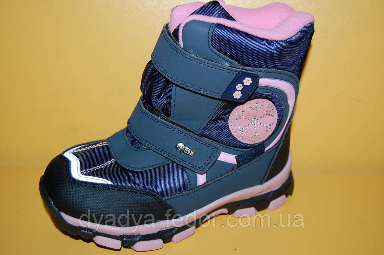 Детские термоботинки синие для девочек ТМ Том.М код 1600 размеры 27, 28, 32