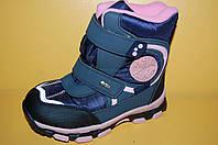 Детские термоботинки синие для девочек ТМ Том.М код 1600 размеры 27-32