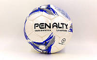 Яч футбольный №5 CORD SHINE PENALTY (№5, 5 сл., сшит вручную)