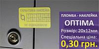 Пломба-наклейка ОПТИМА, 12Х20 мм