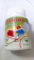 Натуральный Магний,витамины В,группы С Витамины от стресса  (Дана-Я,капс.№30)