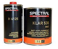 2К MS SR Акриловый матовый лак  SPECTRAL KLAR 535 MAT  (1л) + отвердитель 6125 (0,5л)