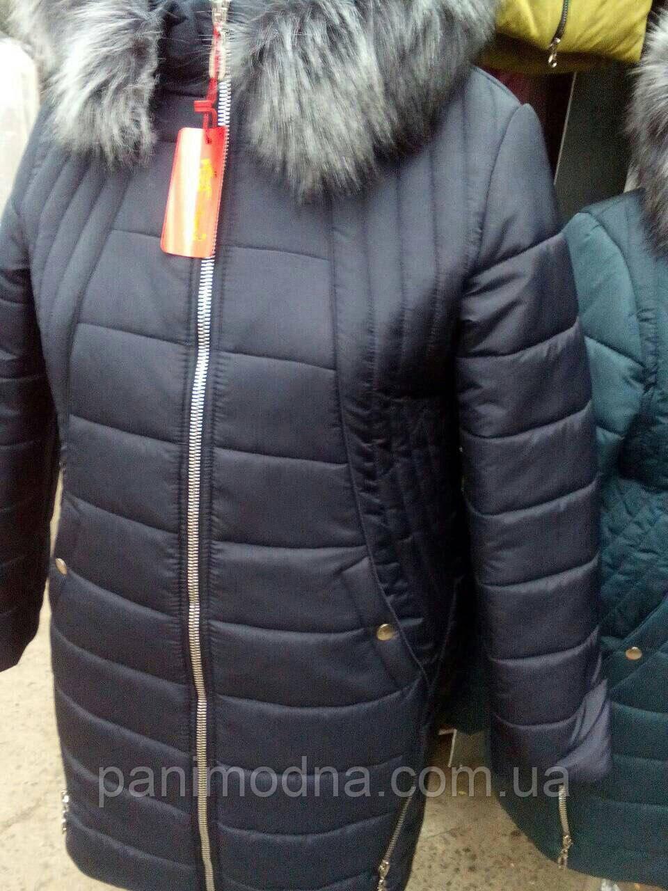 """Куртка  женская   """"Валиде"""""""
