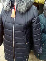"""Куртка  женская   """"Валиде"""", фото 1"""