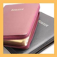 Біблії формат 15х20,5 см