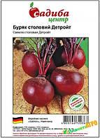 """Семена свеклы Детройт, среднеранний, 10 г, """"Satimex"""", Германия"""