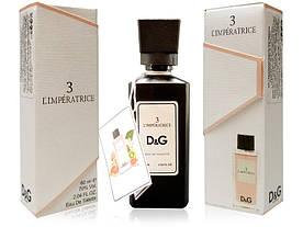 Женский мини-парфюм Dolce & Gabbana 3 L`Imperatrice (Дольче Габбана 3 Императрица), 60 мл