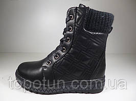 "Зимние ботинки для девочки ""Kellaifeng"" Размер: 35"
