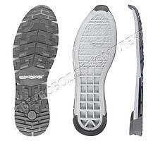 Подошва для обуви Зидан-8 ТР (Zidan-8), серая с белым