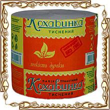 Туалетная бумага Кохавинка без втулки