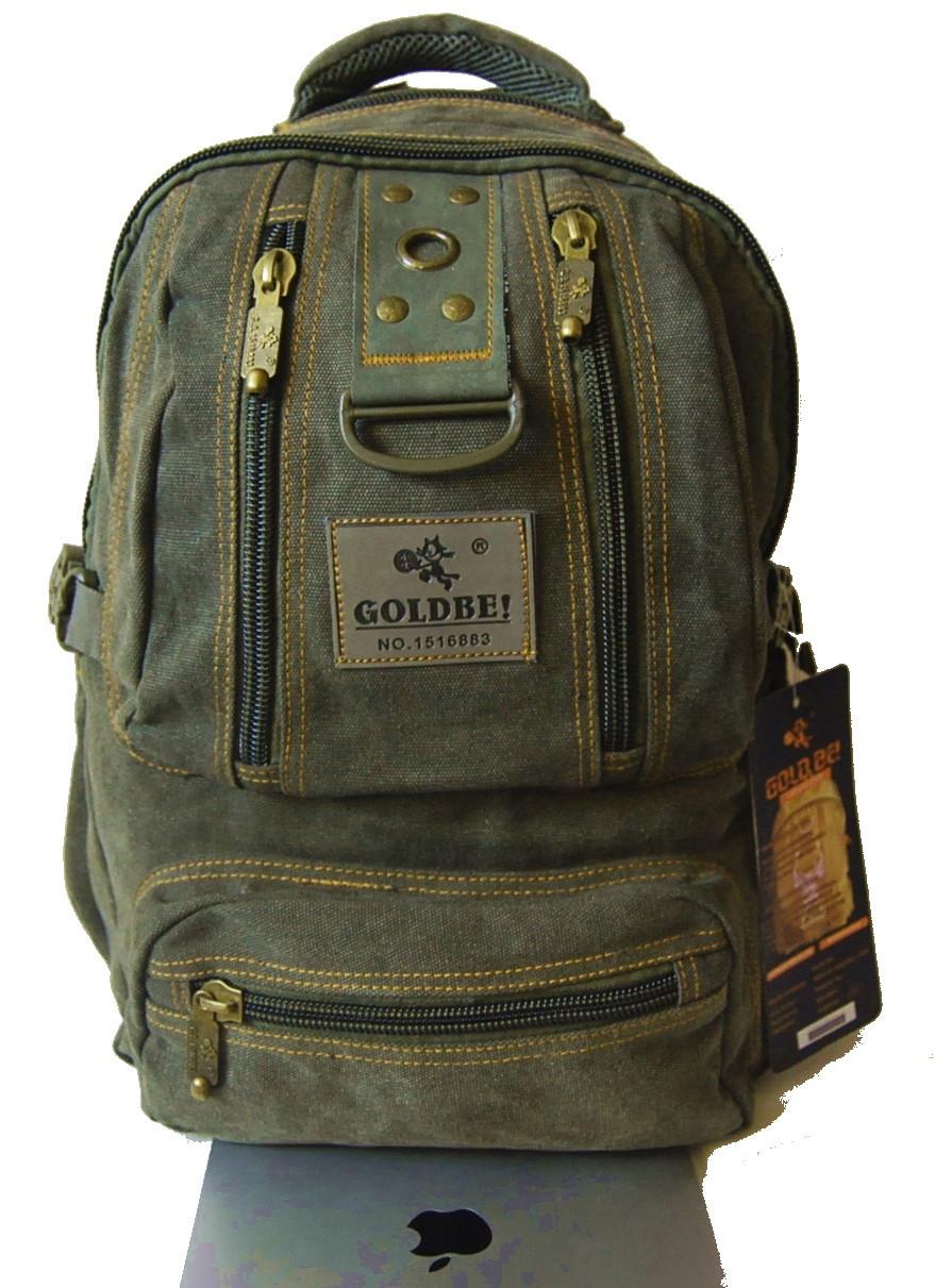 Рюкзак из холста GOLD BE. Городской рюкзак. Стильный рюкзак. Молодёжный рюкзак. Качественный рюкзак.