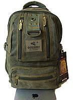 Рюкзак из холста GOLD BE. Городской рюкзак. Стильный рюкзак. Молодёжный рюкзак. Качественный рюкзак., фото 1
