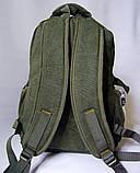 Рюкзак из холста GOLD BE. Городской рюкзак. Стильный рюкзак. Молодёжный рюкзак. Качественный рюкзак., фото 5