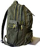 Рюкзак из холста GOLD BE. Городской рюкзак. Стильный рюкзак. Молодёжный рюкзак. Качественный рюкзак., фото 9