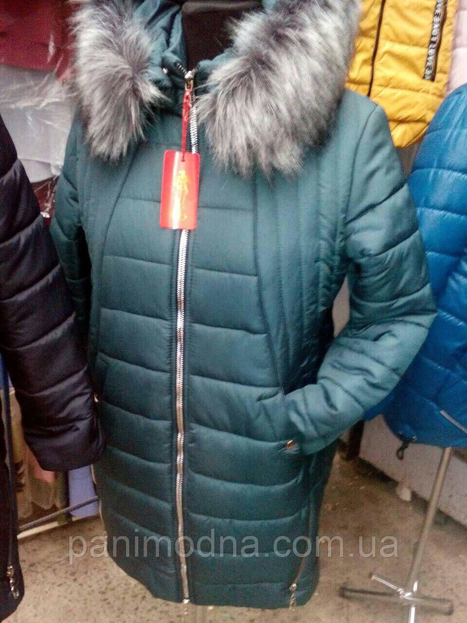 013e7ce977e Куртка женская теплая