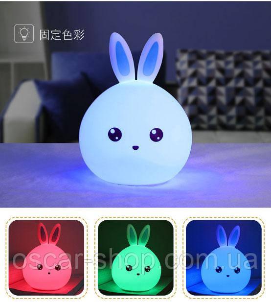 Ночник / светильник тач в виде Зайчика меняет цвет от прикосновения. Голубые ушки с Пультом. Работает от USB