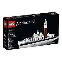 Лего Конструктор Венеція Lego