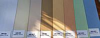 Ткань рулонные шторы Лен