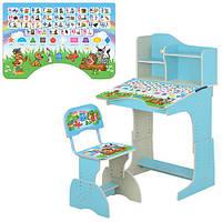 Детская парта со стульчиком Bembi HB 2071M06-04