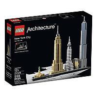 Лего Конструктор Нью-Йорк Lego