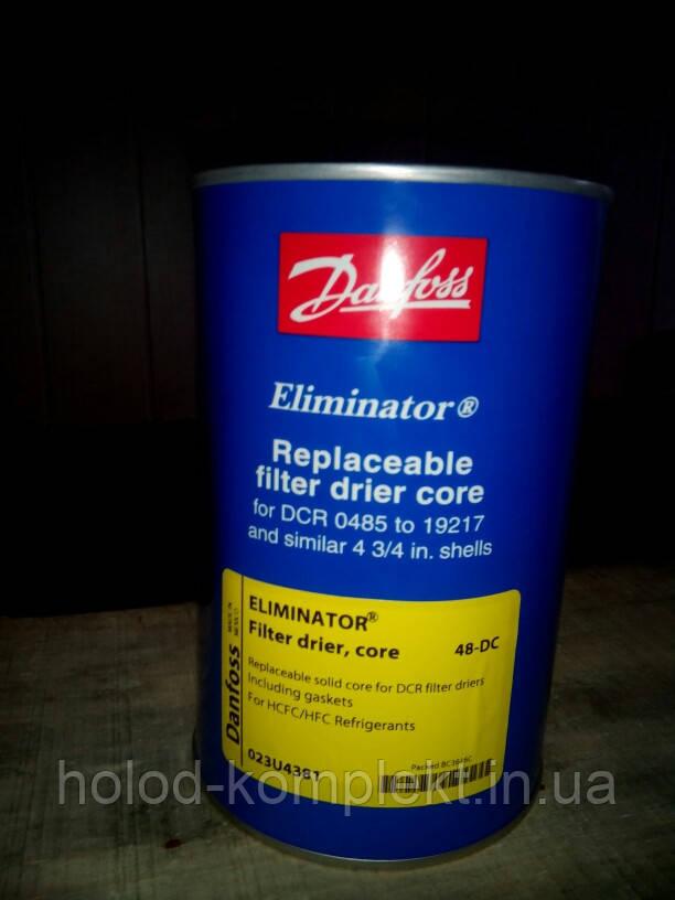 Фильтр Danfoss 48-DC