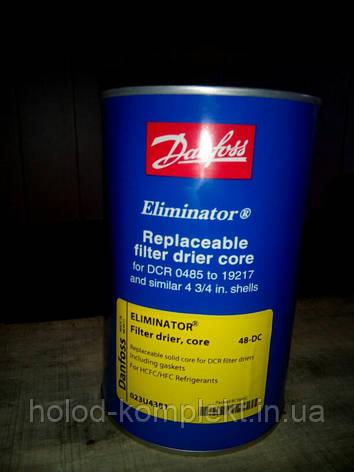 Фильтр Danfoss 48-DC, фото 2
