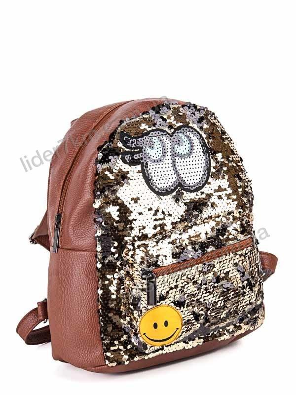 Рюкзаки подростковые и цены рюкзак и сумки с героями мультфильма лови волну