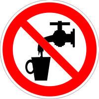"Запрещающий знак ""Вода не придатна для пиття """