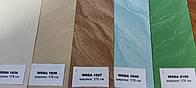 Ткань рулонных штор Вода