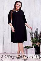 Платье для полных Шик черное, фото 1