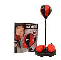 Детский боксерский спортивный набор с регулируемой стойкой от 90 до 110см: боксерская груша + перчат