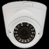 Купольная наружная IP камера CAM-211D6 IP (2.8-12)