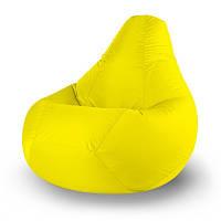 Желтое кресло-мешок груша 120*90 см из микророгожки